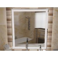 Зеркало в ванну с подсветкой Люмиро 160х80 см (1600х800 мм)