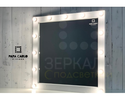 Гримерное зеркало подвесное 100х100 см с подсветкой 13 ламп